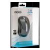 Rapoo Dual-mode Optical Mouse 6610 Gray описание