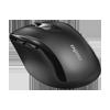 Rapoo M500 Multi-mode Wireless Mouse Black в Украине