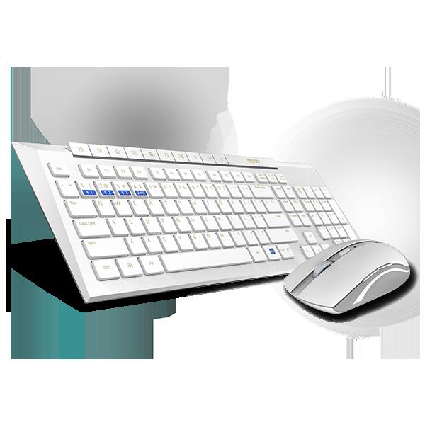 RAPOO 8200M wireless, белая